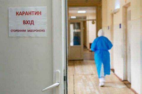 На Тернопільщині ускладнюється ситуація з COVID-19. Зареєстровано вже дев'ять спалахів
