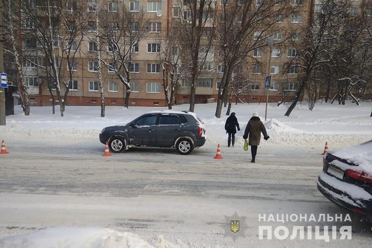 Збили прямо на переході — у Тернополі 45-річна жінка отримала черепно-мозкову травму
