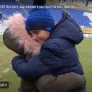 Юний футболіст, якого поранили в Тернополі, відвідав стадіон Динамо (ФОТО, ВІДЕО)