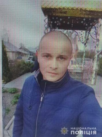 На Тернопільщині зник безвісти 30-річний батько двох дітей (ФОТО)