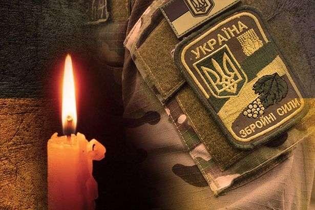 Від кулі ворожого снайпера біля Мар'їнки загинув український військовий