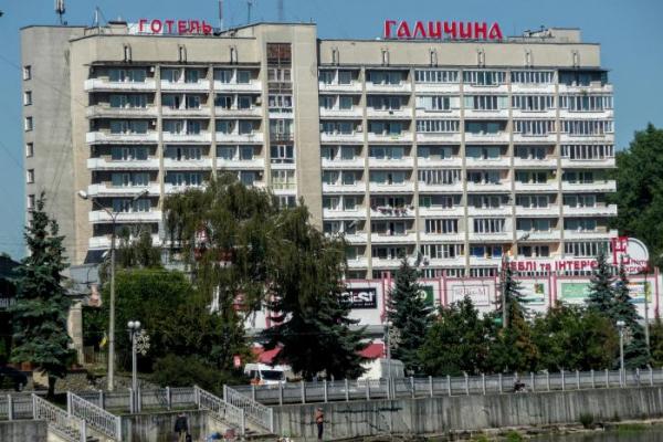 """Тернопільским готелям """"Галичина"""" і """"Тернопіль"""" не підтвердили зірки. Чому?"""