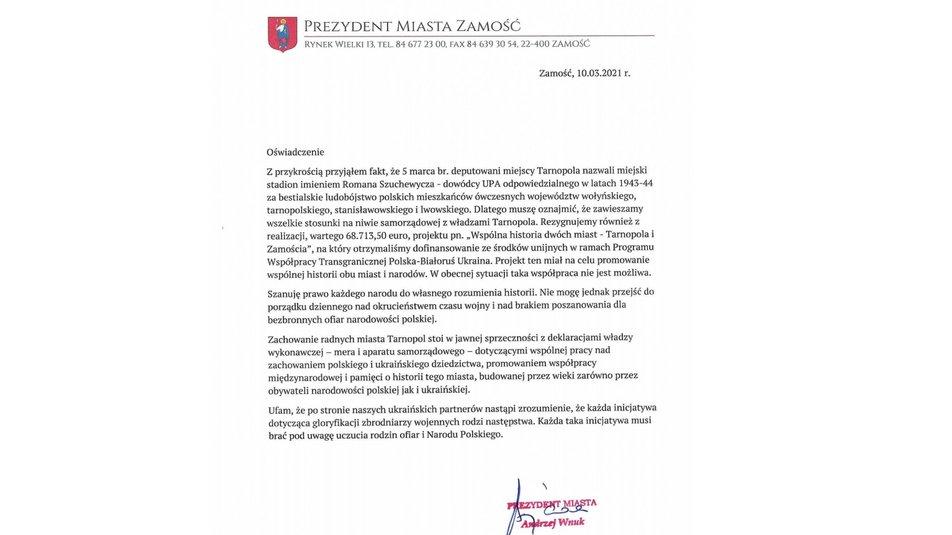 Через стадіон Шухевича польське Замостя не буде співпрацювати з Тернополем