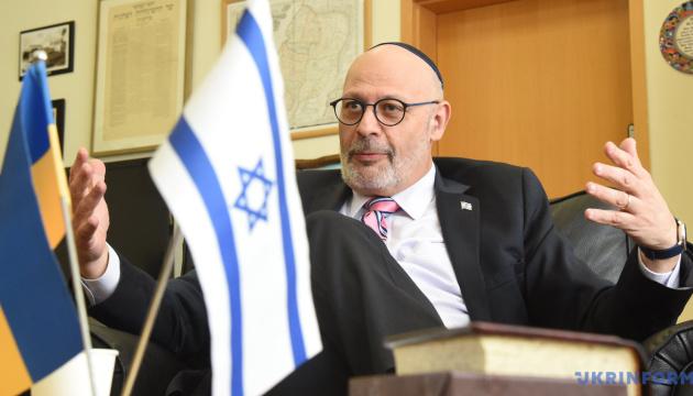 Посол Ізраїлю вимагає скасувати перейменування стадіону у Тернополі на честь Шухевича
