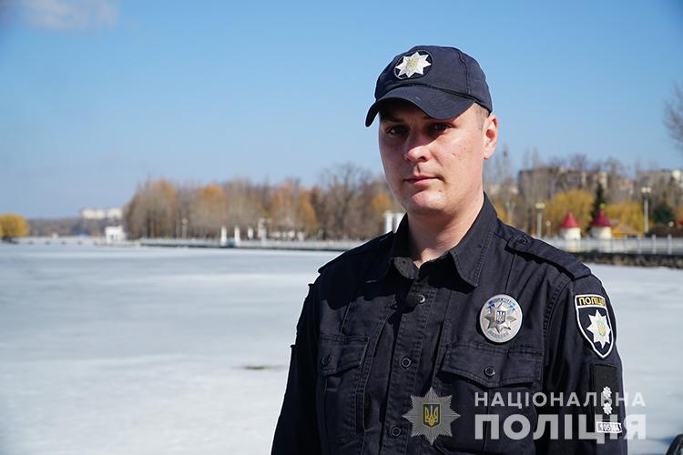"""""""Часу на роздуми не було"""": у Тернополі поліцейський врятував людей, які провалилися під лід (ФОТО, ВІЕДО)"""