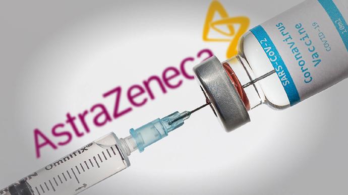 У ЄС вакцину AstraZeneca визнали безпечною, але…