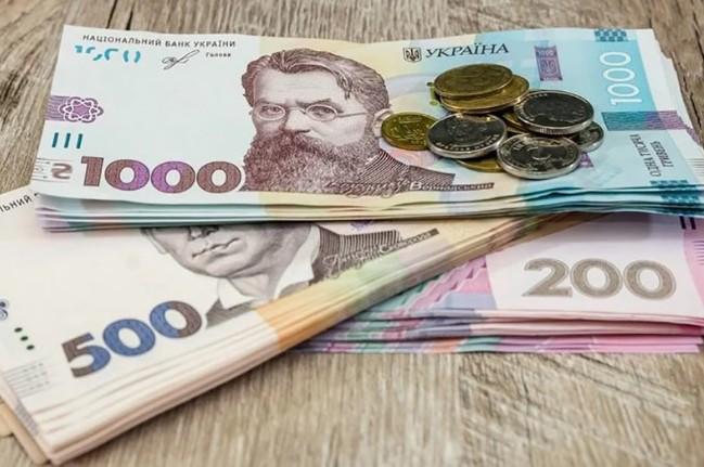 На Тернопільщині майже 10000 грн: назвали середню зарплату у січні 2021 року