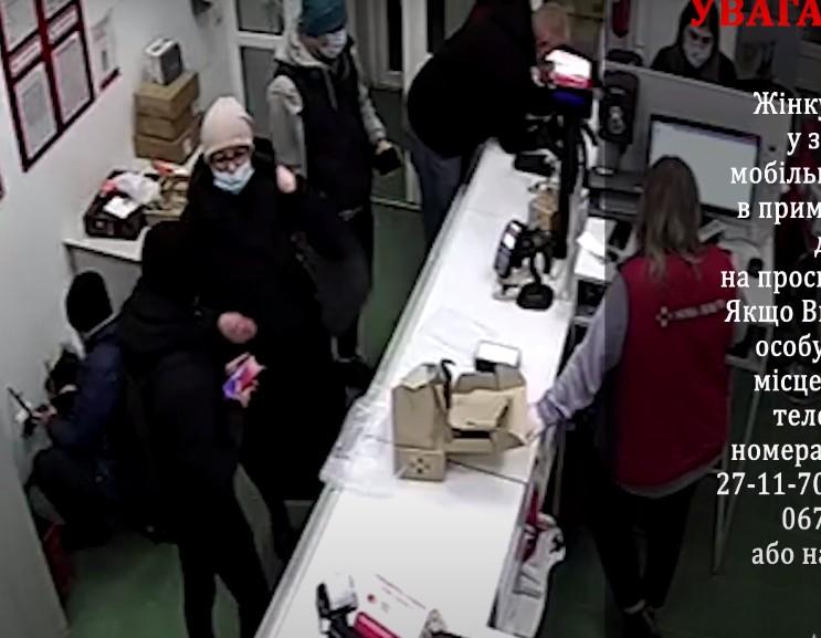 Підмінила на пошті телефон на мулях: у Тернополі розшукують жінку, яку підозрюють у крадіжці (ВІДЕО)