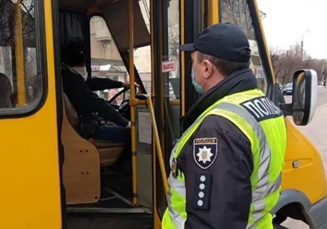 На Тернопільщині водій маршрутки отримав 17000 гривень штрафу