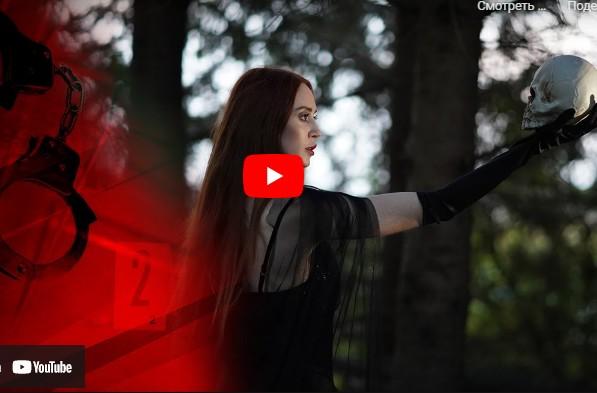 """На Тернопільщині """"відьми"""" влаштували екстрасенсорне шоу (ВІДЕО)"""