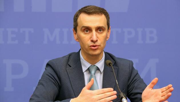 Ляшко розповів, чи введуть найближчими днями повний локдаун в Україні