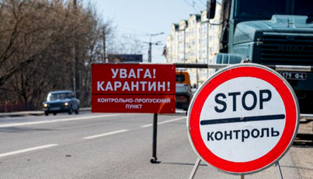 МОЗ знову оновило карантинні зони: у якій опинилася Тернопільщина?