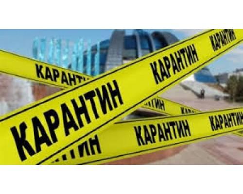 У громаді на Тернопіллі через карантин закрили бари і спортивні клуби