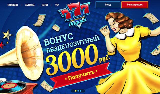 Ключевые особенности интернет казино 777 Оригинал