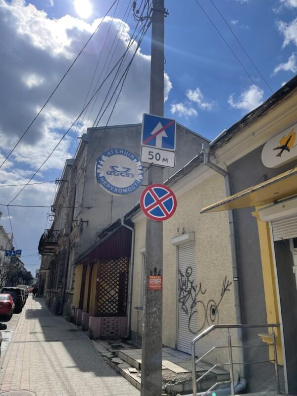 """""""Мало місць для паркування"""": у Тернополі уздовж однієї вулиці просять зняти знаки """"Зупинку заборонено"""""""