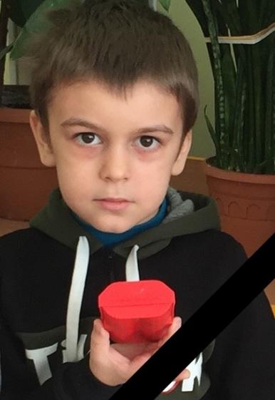 """""""Ти навіки залишишся в нашій пам'яті"""": на Тернопільщині помер першокласник (ФОТО)"""