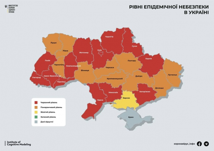 Тернопілля оточене червоними зонами (карта)