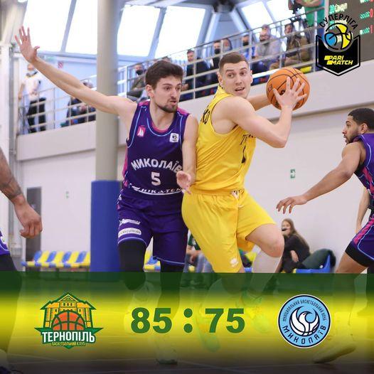 БК Тернопіль вчетверте в сезоні переміг команду з Миколаєва (турнірна таблиця)