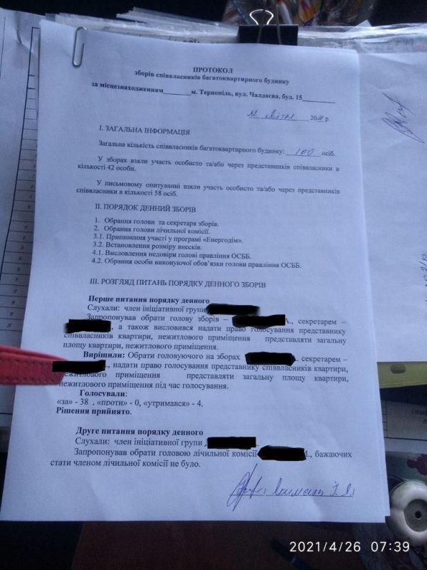 """""""Не порозумілись"""": у Тернополі голову ОСББ заблокували у власній квартирі (ФОТО)"""
