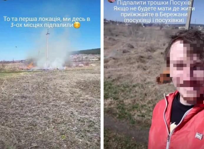 """На Тернопільщині оштрафували чоловіка, який похвалився у """"Фейсбуці"""" спалюванням сухої трави (ФОТО)"""