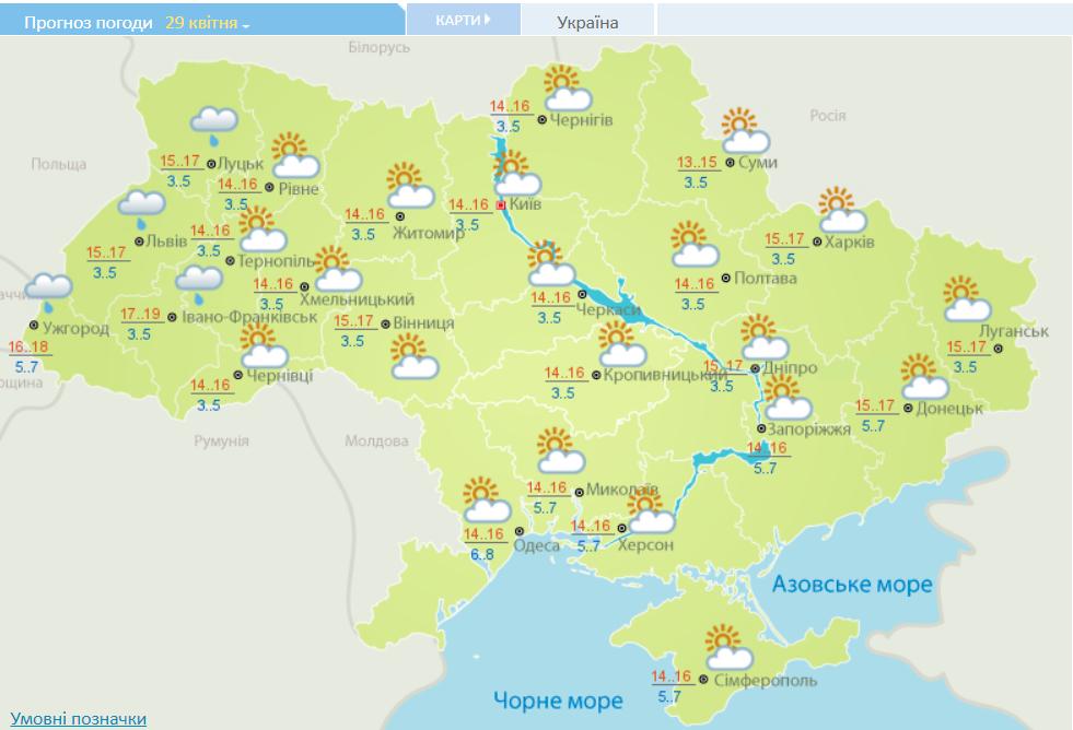 Потепління йде в Україну: синоптики назвали дату