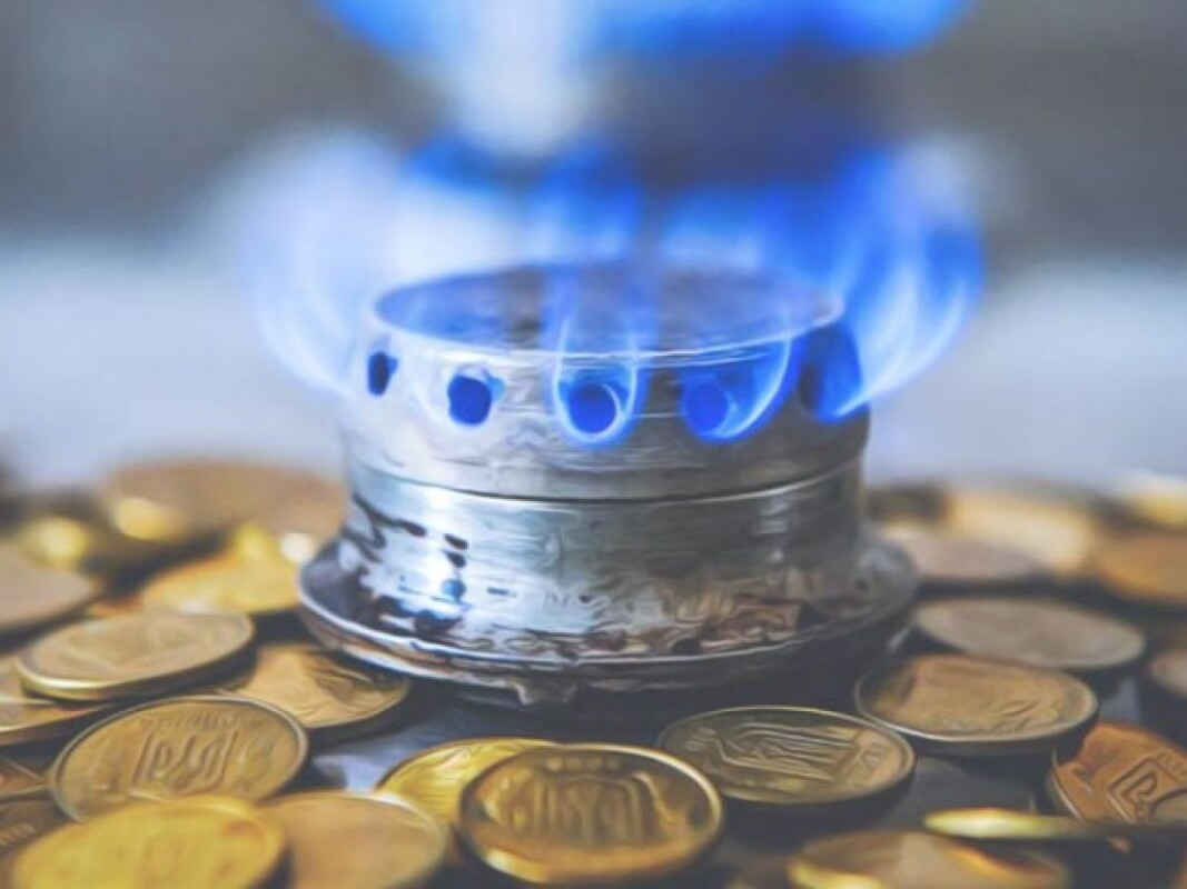 Скільки на Тернопіллі будуть платити за газ у квітні?