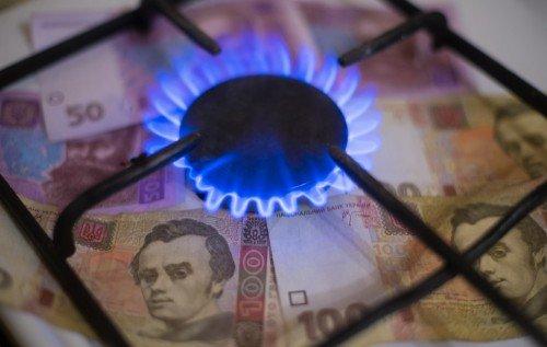 Скільки платитимуть за газ тернополяни з 1 травня 2021 р.
