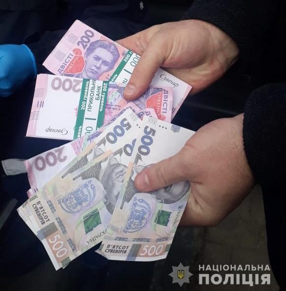 На Тернопільщині знайшли чоловіка, який розрахувався сувенірними купюрами
