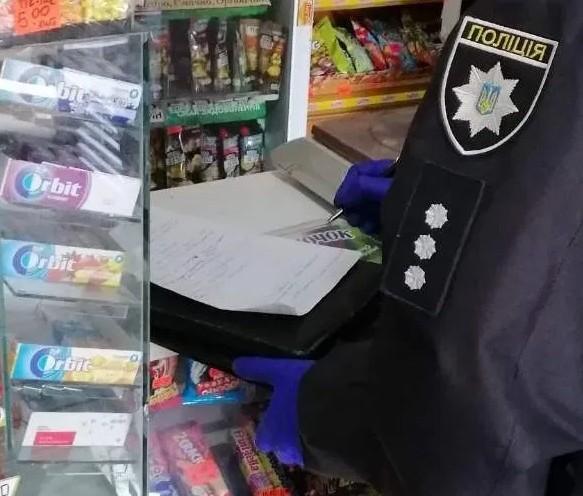 У Тернополі посилено контролюватимуть кафе, розважальні заклади та супермаркети