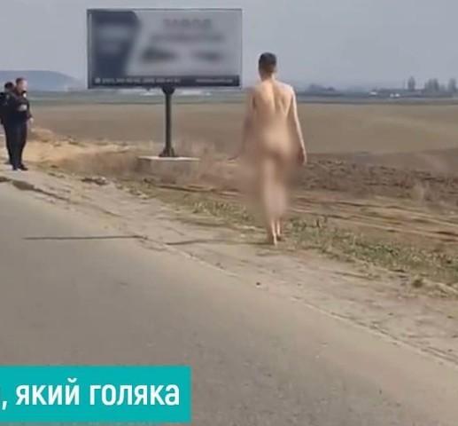 """Чоловік з Тернопільщини кидався під """"фуру"""" та ходив без одягу по трасі (ФОТО, ВІДЕО)"""