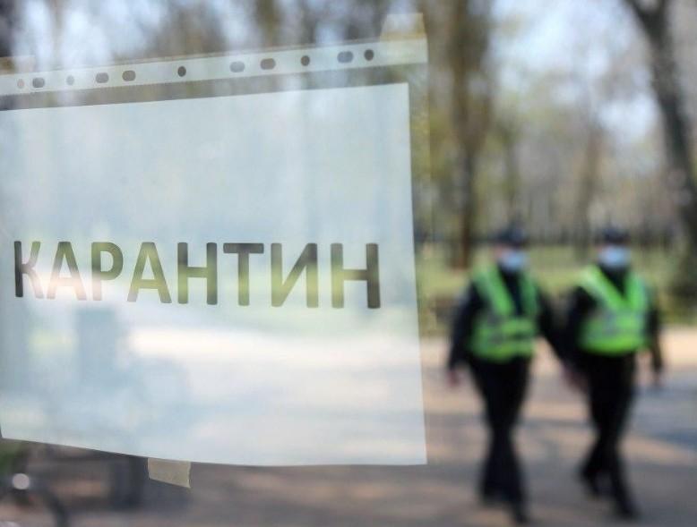 У Тернополі через порушення карантину заборонили роботу деяких ресторанів