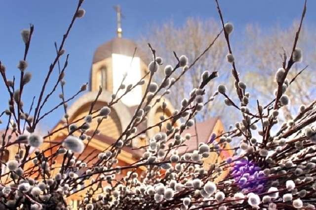 Українці святкують Вербну неділю