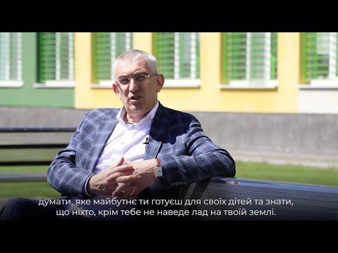Іван Чайківський: «Бути господарем – означає брати на себе відповідальність» (ВІДЕО)