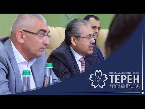 Посол Узбекистану під час візиту у Тернополі відвідав медичний університет та ЗУНУ (ВІДЕО)