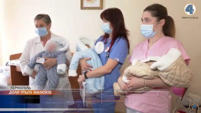 """Дітей, яких залишили у """"Вікні життя"""" перевели у Тернопільську обласну дитячу лікарню"""