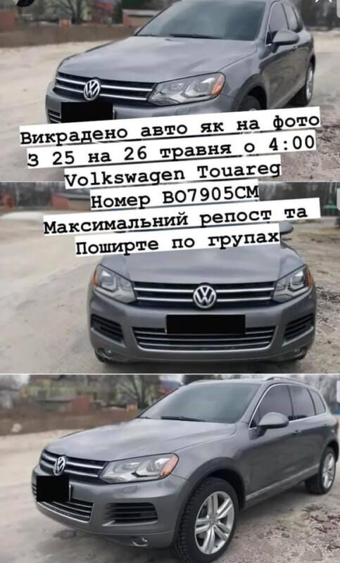 У Тернополі на світанку викрали позашляховик (ФОТО)