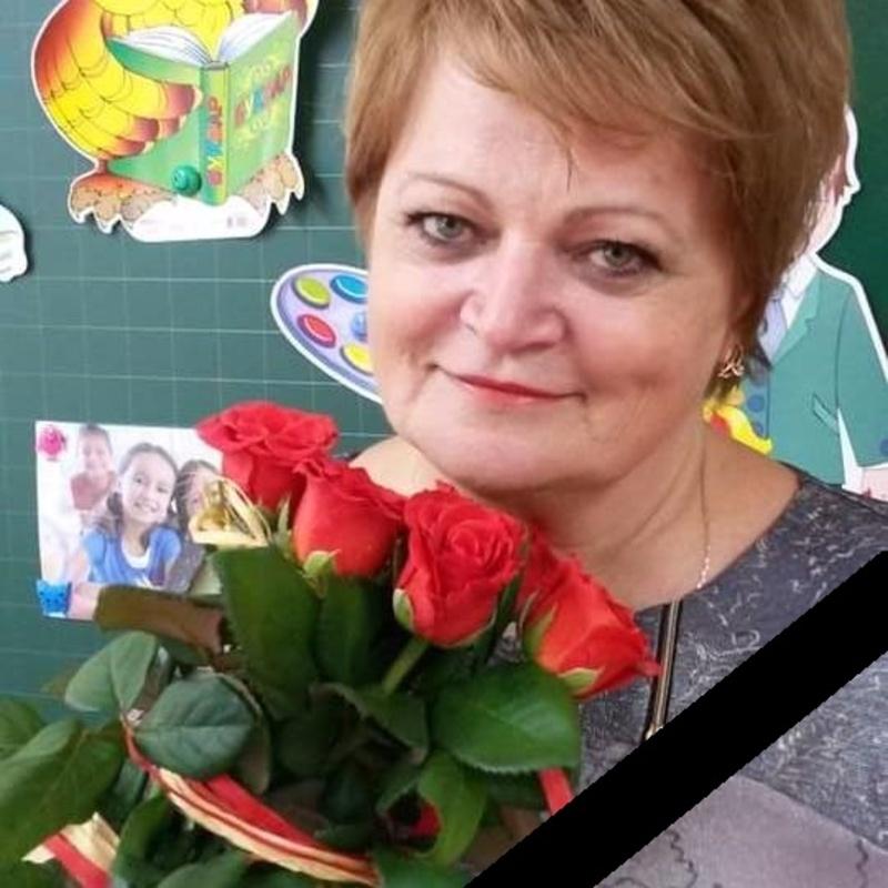 """""""Кохана дружина, любляча матуся"""": у Тернополі померла відома вчителька (ФОТО)"""