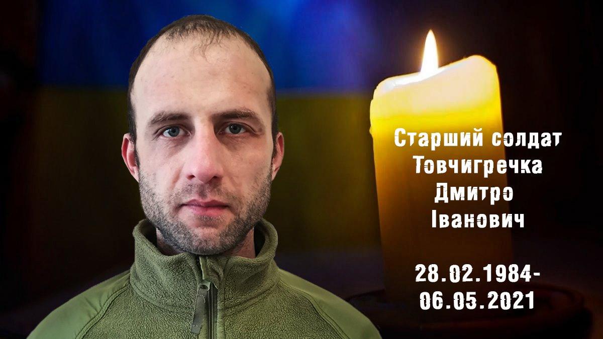 Без батька залишилося двоє дітей: стало відоме ім'я українського бійця, який загинув на Донбасі (ФОТО)