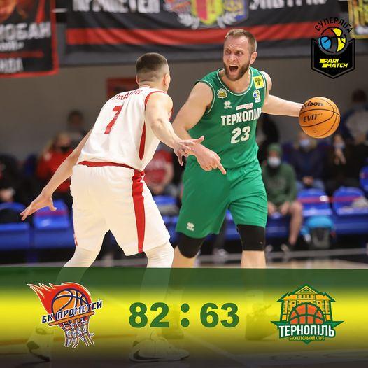 БК Тернопіль програв останній матч регулярного чемпіонату, посів 5 місце і очікує на плей-офф