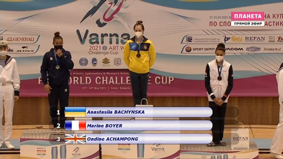 Анастасія Бачинська на Кубку світу: два фінали, золота нагорода і місце в топ-5 (фото)