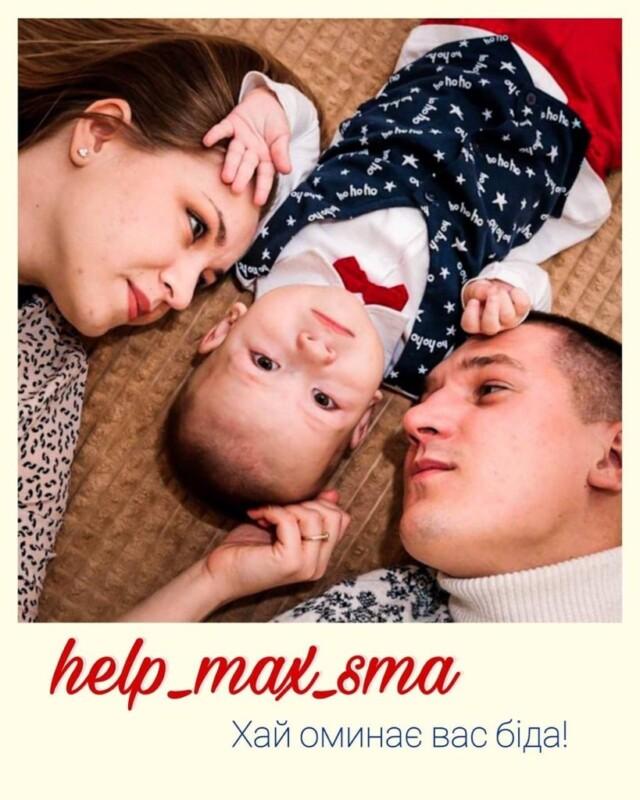 Врятувати Максимка: у Тернополі відкрили благодійну крамницю, щоб допомогти хворому на СМА хлопчику (Відео)