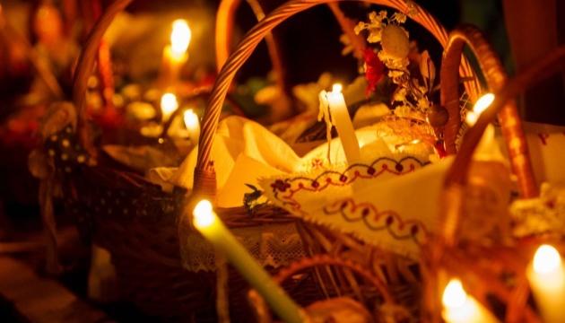 Як на Тернопільщині будуть проходити Великодні богослужіння