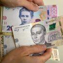"""Шахрайство на два мільйони: жителька Тернопільщини брала гроші на """"розкрутку бізнесу"""""""