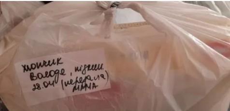 """У Тернополі мама передала одяг та їжу хлопчику Володі, якого напередодні залишила у """"Вікні Життя"""""""
