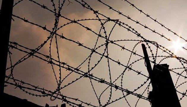 Замаскували в обгортках з-під цукерок: на Тернопільщині в СІЗО прислали наркотики для ув'язненого