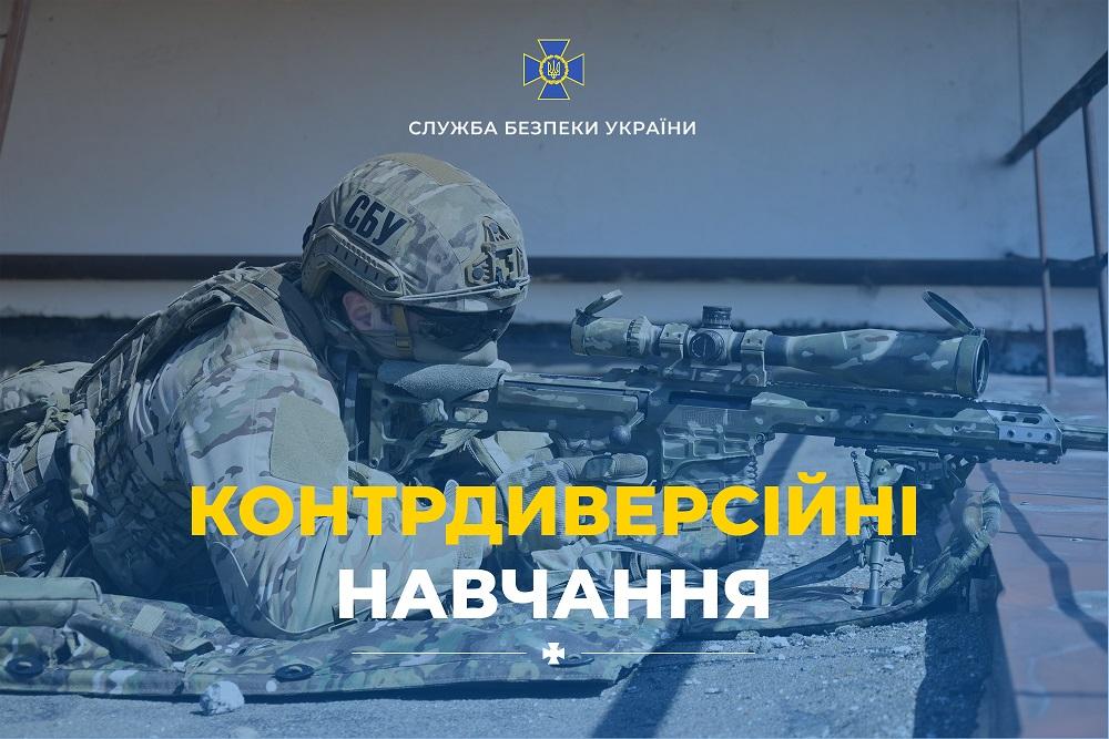 Можуть перевіряти документи і заборонити рух транспорту: у Тернополі готуються запровадити особливий режим