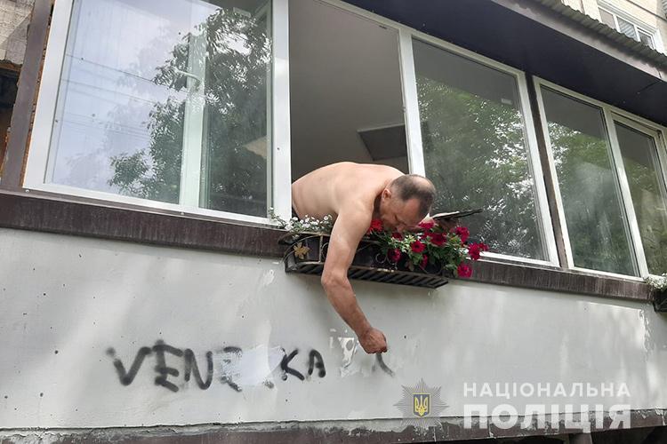 Як у Тернополі правоохоронці знищували написи із посиланням на інтернет-магазини з продажу (ФОТО, ВІДЕО)