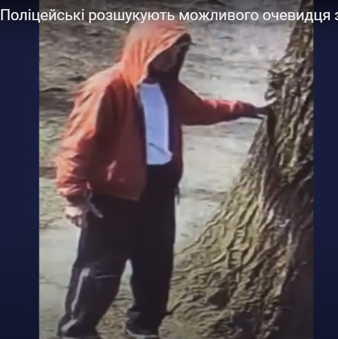 У Тернополі шукають чоловіа, який ймовірно став свідком злочину (ВІДЕО)