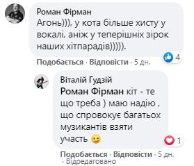 Житель Бережан заспівав разом із котом: Віктор Павлік похвалив його (ФОТО, ВІДЕО)