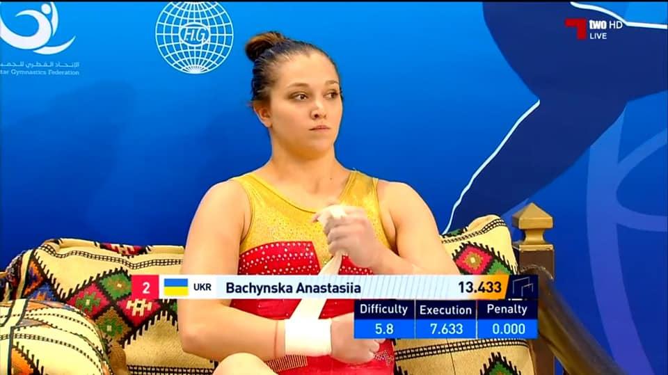 Анастасія Бачинська здобула срібну медаль на Кубку світу в Катарі